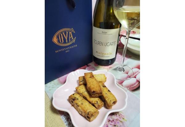 EU10 Malvasia白葡萄酒